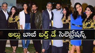 Unseen Moments From Allu Arjun's Brother Allu Bobby's Birt..