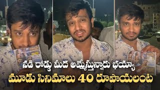 Hero Nikhil Siddharth finds piracy video of his new movie ..