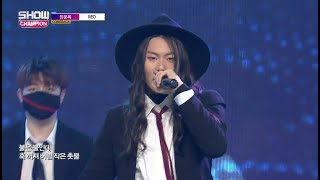 Show Champion EP.260 JANG MOONBOK - RED [장문복 - 레드(feat.윤희석&소지혁)]