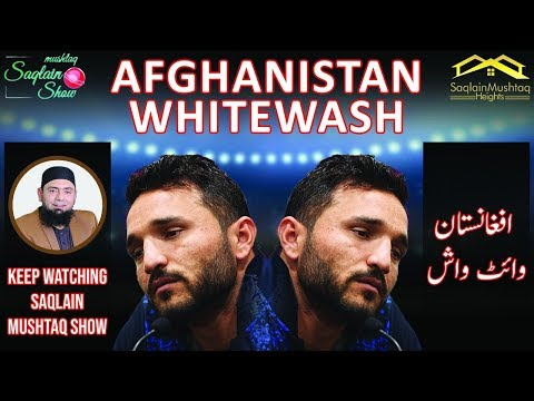 West Indies won the Match | Afghanistan Out | World Cup 2019 | Saqlain Mushtaq Show