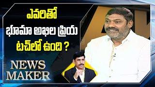 Bhuma Akhila Priya sought Union Minister Kishan Reddy's he..