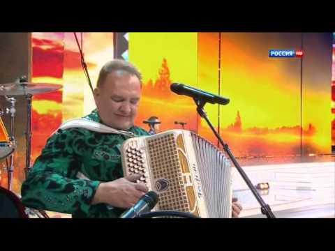 Н.Кадышева / Н.Басков / Г.Матвейчук - Широка река - Юбилей Н.Кадышевой