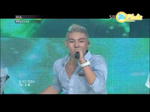 【120824】 ★NU'EST 뉴이스트 - Not Over You @ THE SHOW!★