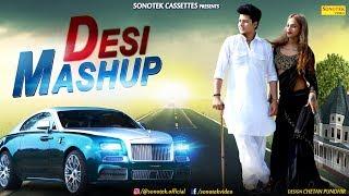Haryanvi Desi Mashup – Ashish Gurjar ASH