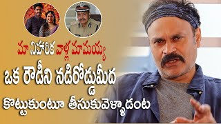 Naga Babu shares incident of Niharika's father-in-law on t..