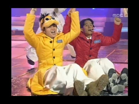 H.O.T - Candy, HOT - 캔디, MBC Top Music 19970111