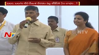 Will TDP gain by admitting Kurnool YSRCP MP into the party..