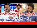 Vallabhaneni Vamsi, Kodali Nani damaging reputation of Jr NTR?