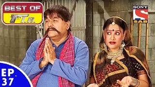 Best of FIR - एफ. आई. आर - Ep 37 - 23rd May, 2017
