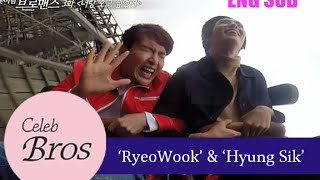 """Ryeowook(Super Junior)&Hyungsik(ZE:A), Celeb Bros S3 EP3 """"Wanna come with you"""""""