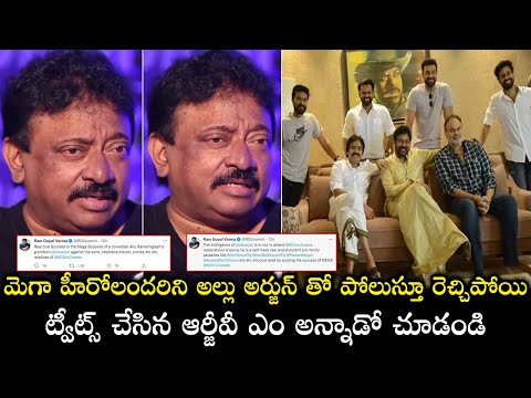 RGV stokes fresh controversy with his comments against mega family