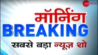 Morning Breaking: Watch top news with research and latest updates, 9th January, 2019