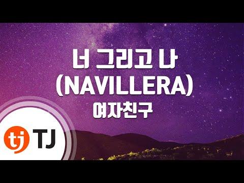 [TJ노래방] 너그리고나(NAVILLERA) - 여자친구 / TJ Karaoke