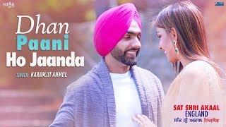 Dhan Paani Ho Jaanda – Karamjit Anmol – Sat Shri Akaal England