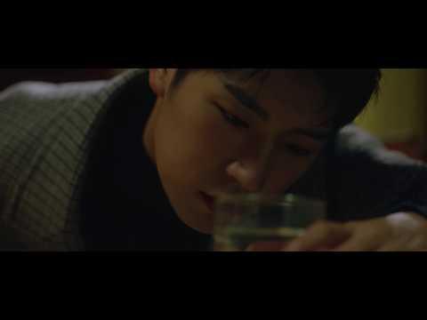 크나큰(KNK) - LONELY NIGHT MV