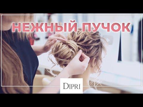 Небрежный пучок из локонов | Sloppy bunch of curls