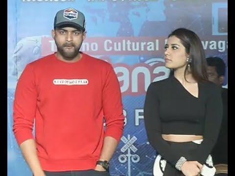 Varun-Tej-About-Pawan-Kalyan-Tholi-Prema-Trailer-Launch