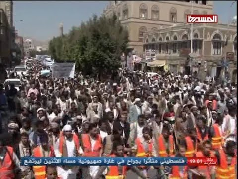 حملة 11 فبراير...مسيرة في صنعاء للمطالبة باسقاط الحكومة