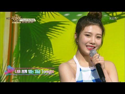 뮤직뱅크 - 핫 썸머 스페셜 무대!.20160624