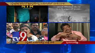 NTR Biopic war: I know NTR's deepest secrets- Lakshmi Par..