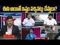 Caller Explains Difference between Municipal Polls & Assembly Polls | Jana Galam  | Prime9 News