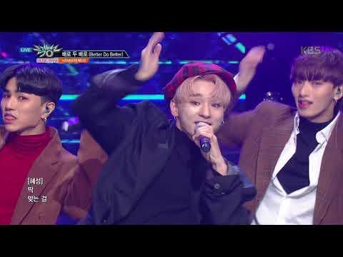 뮤직뱅크 Music Bank - 배로 두 배로 Better Do Better - 배너(VANNER).20190215