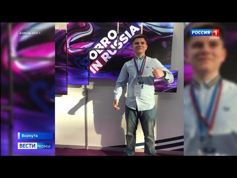 """""""Он добьётся своего в жизни"""": школьника из Воркуты, поправившего Путина, похвалила его учительница"""