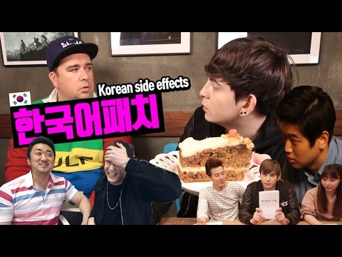 한국어패치의 부작용 영상 모음 The side effects of being in Korea for too long Montage