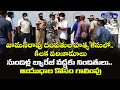 వామన్ రావు  దంపతుల హత్య కేసులో ఆయుధాల కోసం గాలింపు  | Vaman Rao Case Updates | Top Telugu Tv