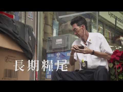 的士方丈車保羅-香港專業車行
