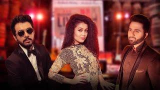 Das Ki Karaan – Tony Kakkar – Falak Shabbir – Neha Kakkar Video HD