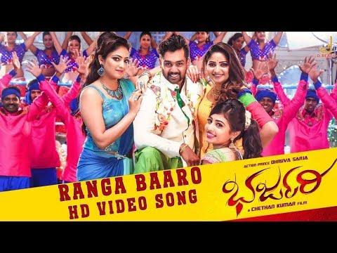 BHARJARI | RANGA BAARO FULL SONG VIDEO| DHRUVA SARJA | V HARIKRISHNA |CHETHAN | NEW KANNADA MOVIE