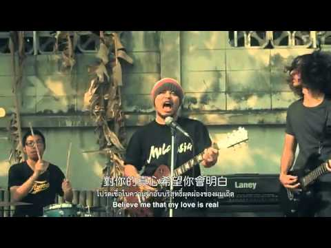 泰國情哥-黃明志 Thai Love Song by Namewee [ASIA MOST WANTED 亞洲通緝] 專輯 - YouTube222
