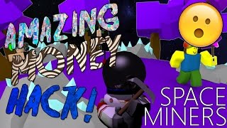 [AMAZING] ROBLOX | Space Miners MONEY HACK! (PATCHED) (2017) (CHEAT ENGINE)