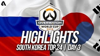 Russia Vs South Korea | Overwatch World Cup 2018 Incheon Qualifier Day 3