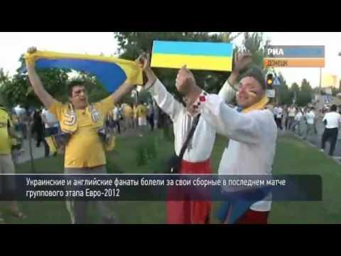 Английские фанаты таскали по Донецку гроб