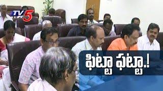 Andhra Pradesh PRC decision today..