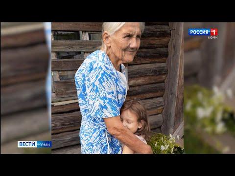 Жительница села Куратово рассказала, как шесть дней выживала в лесу