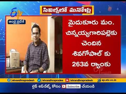 Telugu candidates shine in UPSC Civil Services exam