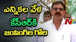 Ramesh Rathod quits TRS, to join Cong..