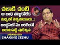 Vexed Chalaki Chanti left Jabardasth for some time: Shaking Seshu