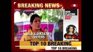 Telangana Woman MLA Threatening Voters Caught On Camera- E..