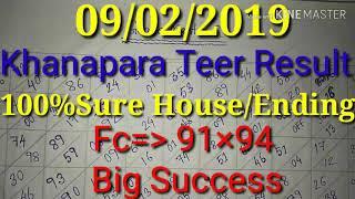 Khanapara_Teer_Result 05-02-2019 || Khanapara Teer Result