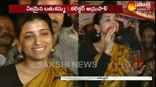 Collector Amrapali participates Bathukamma festival..