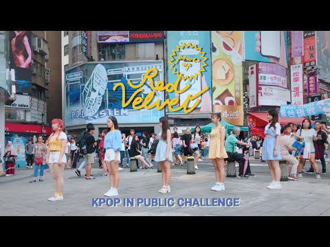 [KPOP IN PUBLIC CHALLENGE] Red Velvet (레드벨벳) 'Power Up(파워업)' Dance Cover By The One From Taiwan