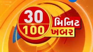 Top 100 News in 30 Minutes | 12-01-2019 | Zee 24 Kalak