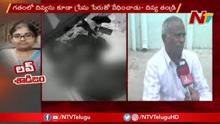 Bank employee Divya father reacts on murder, shares past i..