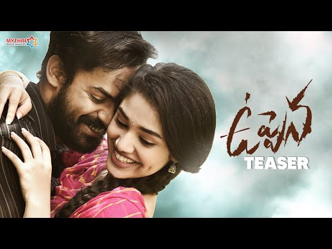 Uppena Movie Official Teaser