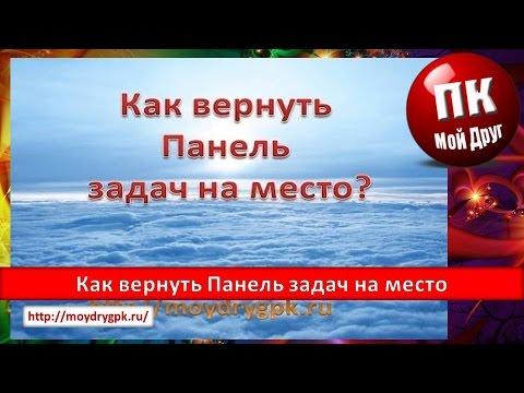война иконок: