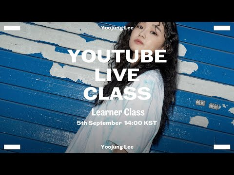 FREE YOUTUBE LIVE CLASS / Yoojung Lee Choreography
